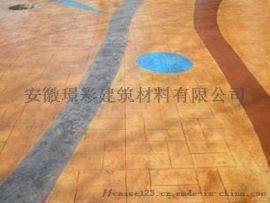 扬中市压模地坪园林风格和立意体现的标志