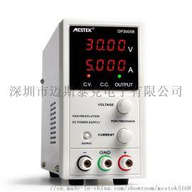 直流稳压电源30V 5A高精度手机维修电源