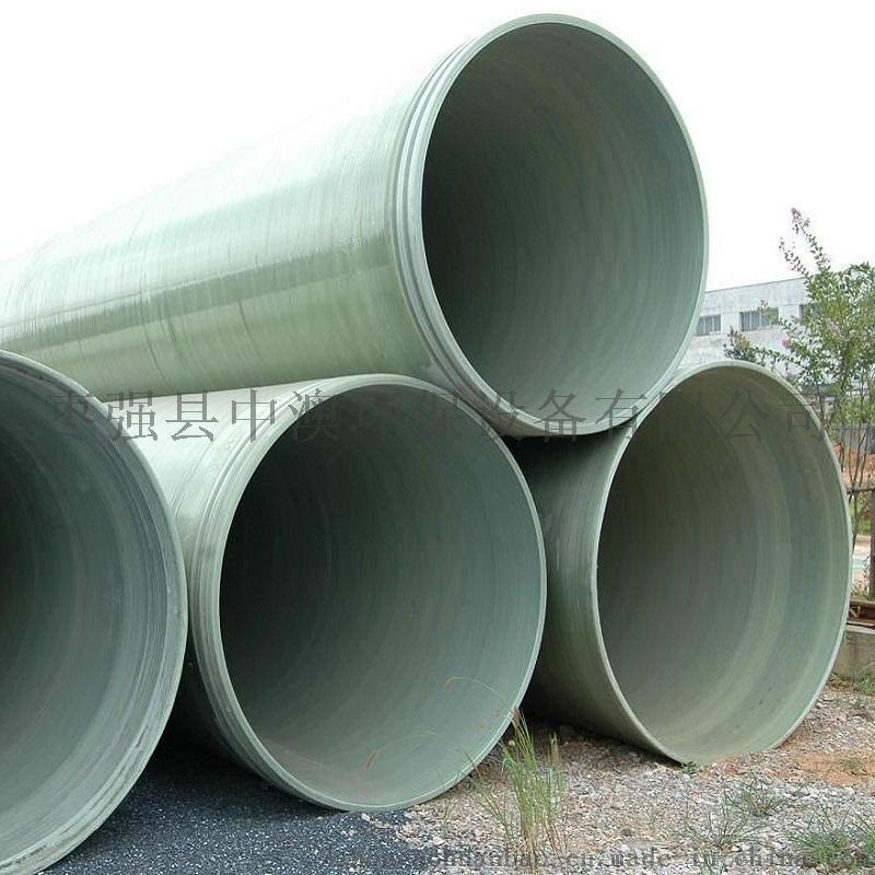 玻璃纤维增强塑料夹砂管,玻璃钢给水管道