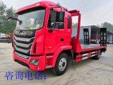 江淮格爾發K5平板運輸車可拉15噸