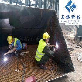 耐磨料 高温系统专用陶瓷耐磨胶泥 龟甲网可塑料