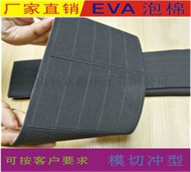EVA填充泡棉垫、昆山EVA泡棉脚垫、泡棉胶贴