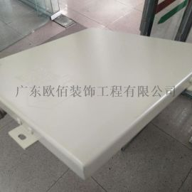 2.5厚白色铝幕墙 外墙耐污抗腐蚀氟碳铝单板装饰