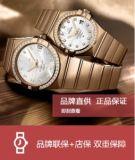 廣誠鐘錶手錶維修保養優質供應商,手錶鑑定保養高性價比,可信賴