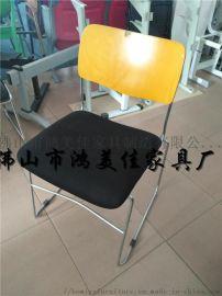 廠家定制木板靠背電鍍腳公司員工培訓會議椅