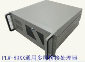 外置处理器(FTM89XX)