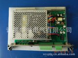 電源插件WDLK-861