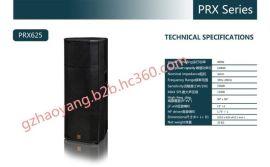 DIASE     JBL款    PRX625    专业舞台音箱      双15寸专业舞台音箱