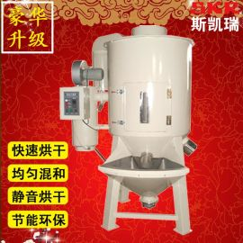 立式挤出机专用搅拌机 热风干粉搅拌机 化工业多用干燥搅拌机