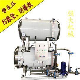 电加热杀菌锅 食品杀菌锅操作规程 罐头蒸汽电汽两用杀菌锅