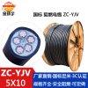 深圳市金環宇電線電纜報價 ZC-YJV 5*10平方電纜 五芯低壓電纜