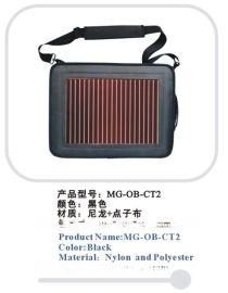 太阳能电脑包(MG-OB-CT2)