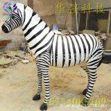 定做玻璃鋼雕塑馬 玻璃鋼大型模擬動物雕塑 園林景觀雕塑小品