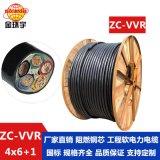 金环宇电缆厂家直供电力电力阻燃ZC-VVR 4*6+1*4平方电缆报价