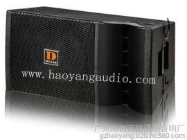 DAISE       VRX932LA         线性音箱        JBL款线阵音箱     舞台系列音箱