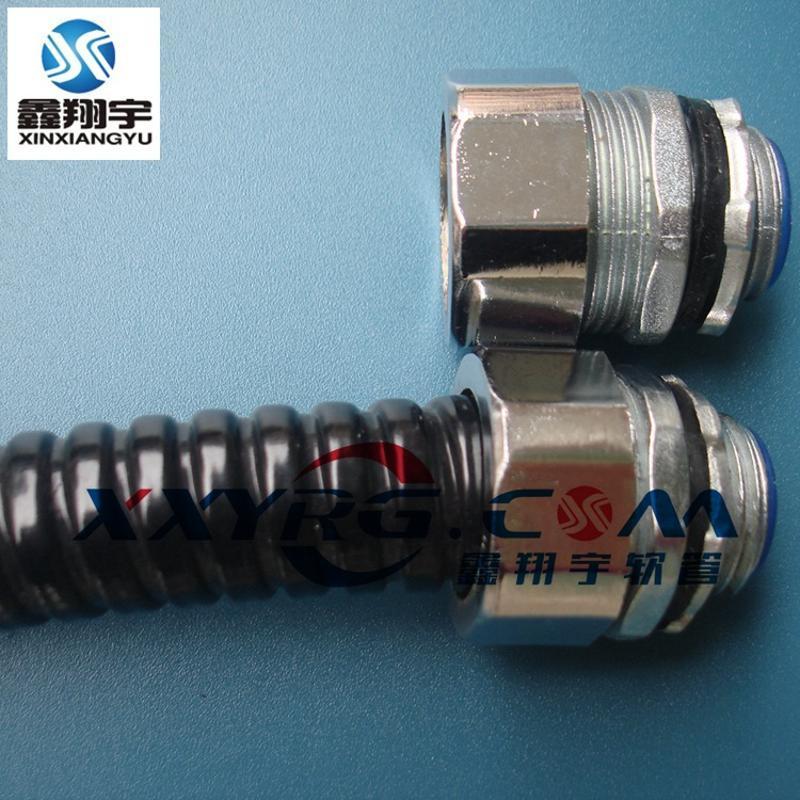 10mm包塑金屬軟管配套外牙型穿線金屬軟管接頭