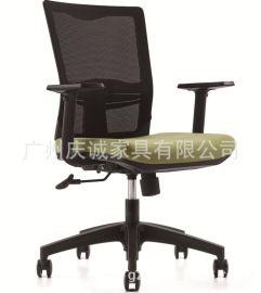 特价供应办公椅,职员椅,时尚椅子定做布艺职员椅子