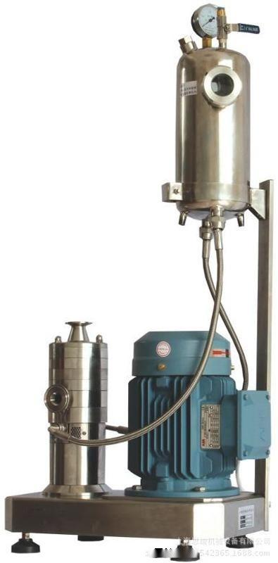 厂家直销 超细三级分散机 三层定转子结构
