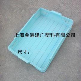 厂家直销 PE 塑料食品箱 面包箱 580*390*108 食品包装  箱