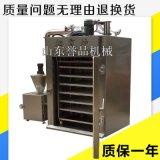 檳榔尖烘乾煙燻設備熱風迴圈均勻上色快海南檳榔烘乾箱製造供應商