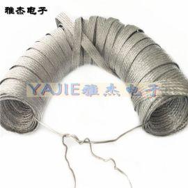 雅傑 LMY鋁編織帶 鋁導電帶 鋁連接帶 蝴蝶夾 硅鉬棒卡子