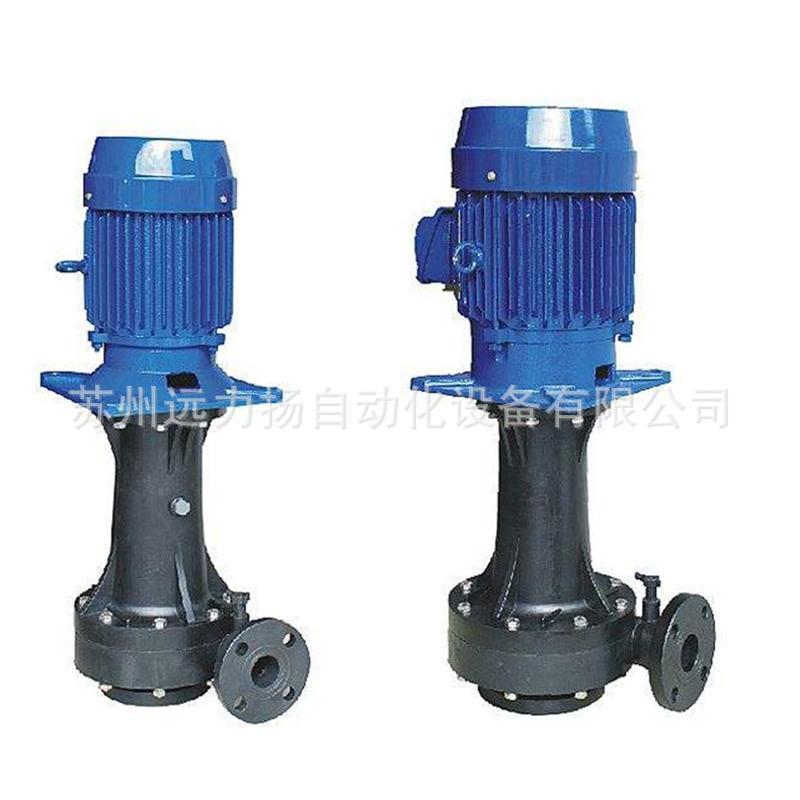SUPER塑寶SP-20SK-1/4NF立式泵