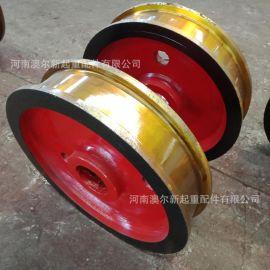专业生产 700*180铸钢调质轮 起重机车轮组