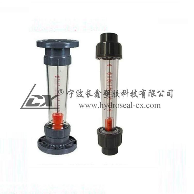 UPVC流量計,PVC流量計,PVC-U浮子流量計,UPVC流量計