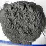 供应电气石超细粉 远红外电气石粉 电气石能量粉 电气石颗粒