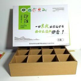 水果包装盒 瓦楞彩色天地盖包装盒
