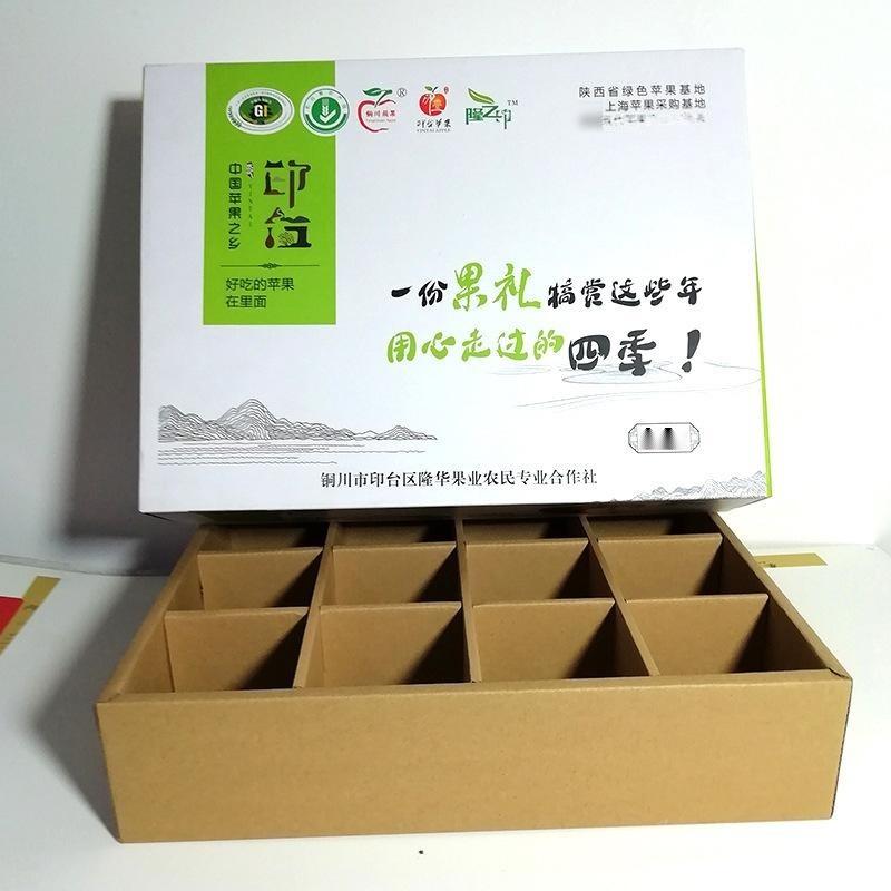 水果包裝盒 瓦楞彩色天地蓋包裝盒