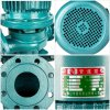 GD80管道加壓泵 高揚程抽水泵 熱水塔鍋爐迴圈泵