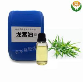 供應天然植物龍蒿油 CAS8016-88-4龍蒿精油Tarragon Oil 單方