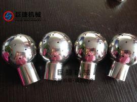 固定式清洗球,不锈钢喷头,快装清洗球,卫生级清洗球