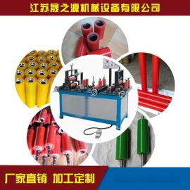 覆膜机聚氨酯专用耐磨整套滚筒