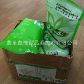 优质供应 高效甜味剂 三氯蔗糖 食品级蔗糖素 捷康 三氯蔗糖 1kg