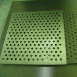 金属冲孔网 不锈钢板冲孔板 优质冲孔网