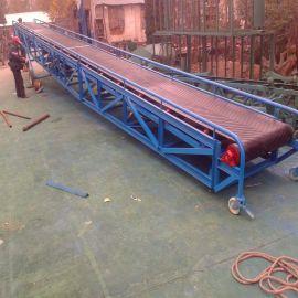 供应大倾角带式输送机 高温链板输送机 皮带移动输送机