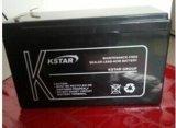 KSTAR科士达6-FM-7 12V7AH 太阳能直流屏UPS/EPS电源 蓄电池