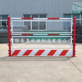 定制北京建工基坑护栏网 红白油漆密目安全网 组装式防撞反光围栏