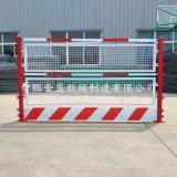 定製北京建工基坑護欄網 紅白油漆密目安全網 組裝式防撞反光圍欄