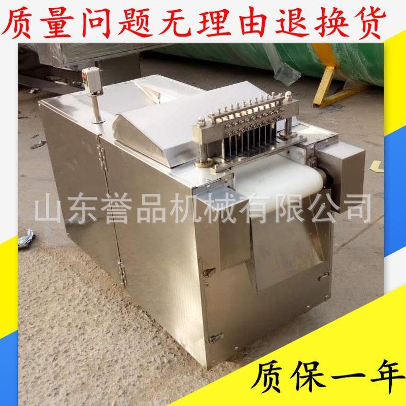 鸡鸭鱼切块机 不锈钢滚动式大型带骨家禽整只鲜货冻品剁块机包邮