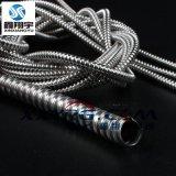 304 201不锈钢穿线金属护线软管 电线护套