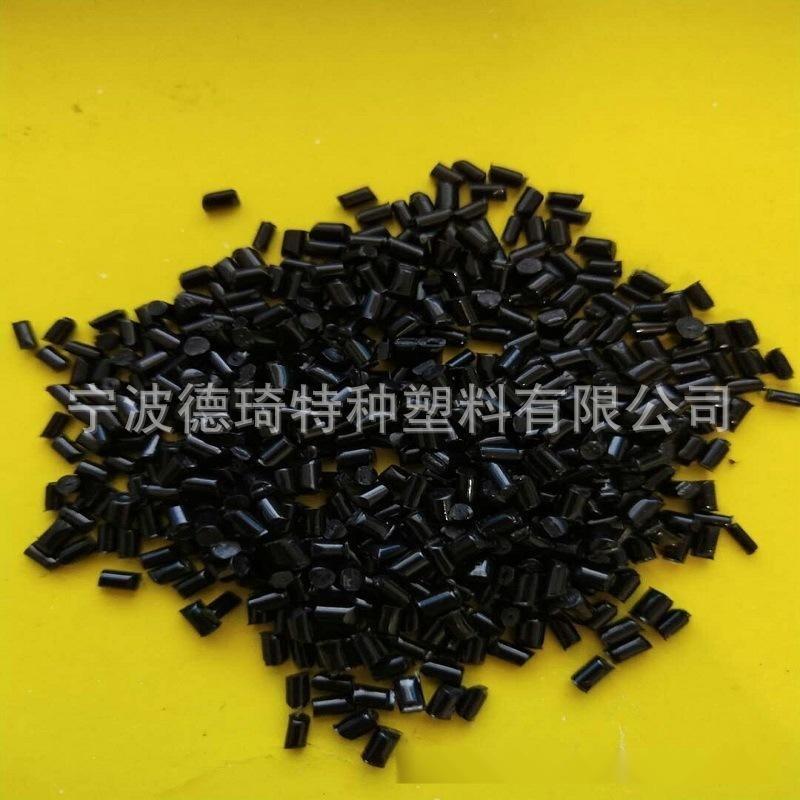 厂家供应 PES 黑色聚醚砜树脂 耐高低温 高强度 高韧性 抗辐射