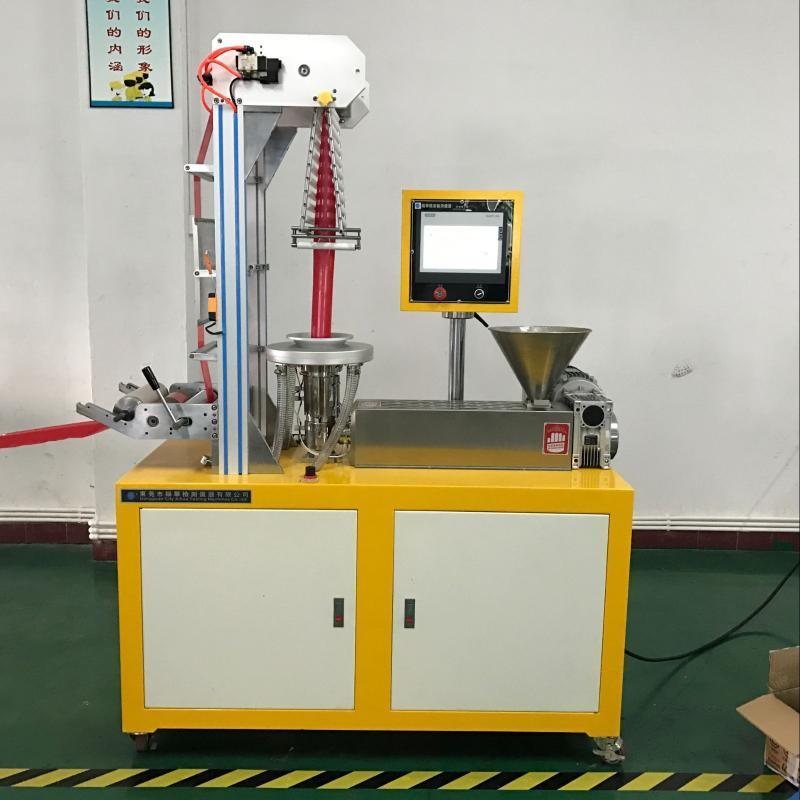 PE色母粒分散测试吹膜机 小型吹塑机