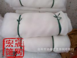 厂家批发 规格齐全 大号尼龙种子袋 浸种袋 育种袋 育苗袋 98*60