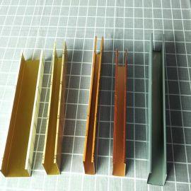 u型铝方通厂家直销造型铝方通装饰材料弧形规格
