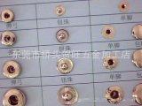 工廠長期供應鐵四合扣 長期生產銅四合扣 不鏽鋼四合鈕