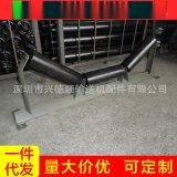 槽型託輥廠家託輥 調心輸送託滾組 v型吊碼託輥 摩擦託輥滾筒支架