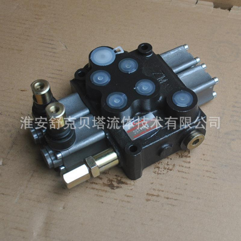 DCV40-2OT螺紋介面液壓多路閥-31.5兆帕